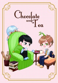 〔怪產〕 保育組《Chocolate and Tea》