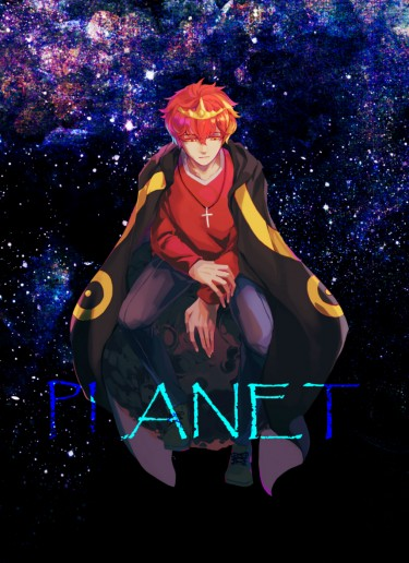 【MM】Planet