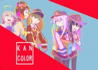 KAN COLOR