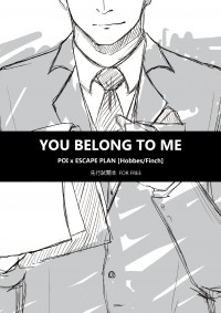 POIxEP先行試閱本《YOU BELONG TO ME》