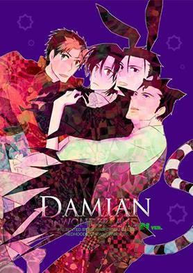 DAMIAN IN WONDERLAND ( 21ver. )
