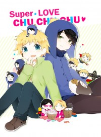 【南方公園 Creek】 SUPERLOVE★Chu Chu Chu