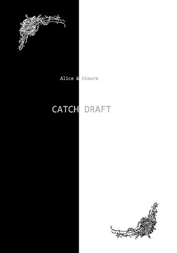 【完售】【火村有栖】CATCH DRAFT