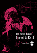 原創|The seven Demons - Greed & Evil