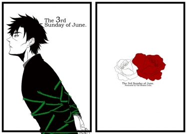 The 3rd Sunday of June.