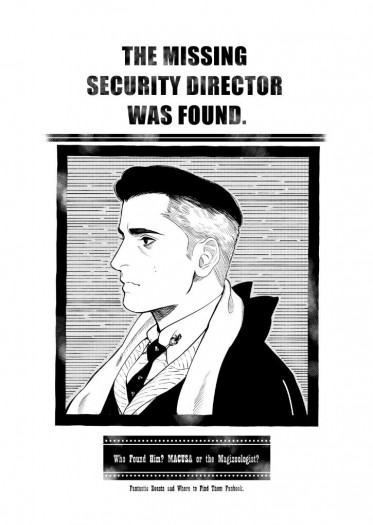 [怪產][Newt/Graves]THE MISSING SECURITY DIRECTOR WAS FOUND
