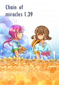 Chain of miracles.1.39