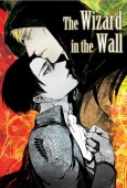 [Winslow]團兵《The Wizard in the Wall》(CWT37會從大陸補書)