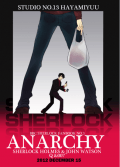 Anarchy-BBC Sherlock VS. OO7穿越本