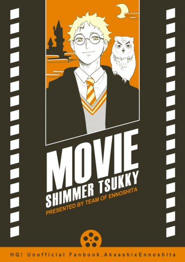 MOVIE-SHIMMER TSUKKY