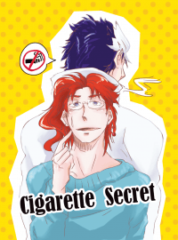 Cigarette Secret
