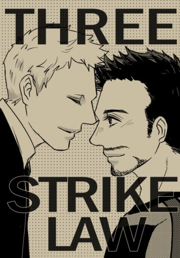 Marvel Jarvis/Tony 賈尼本《Three Strikes Law》 (事不過三)