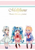 【VOCALOID】Mellifluous全彩插畫合本
