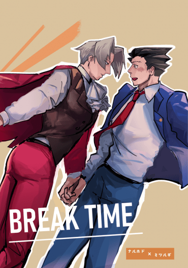break time