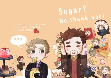 Sugar? No, Thank you!