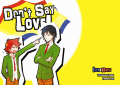 【今鳴】Don't Say Love!