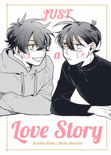 Just a Love Story