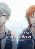 《Rhythm of the lion's heartbeat》獅子心跳的旋律