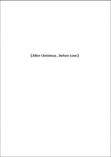 【文豪Stray Dogs/敦鏡小說】《After Christmas,Before Love》