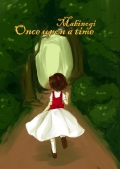 瑪奇 Once upon a time