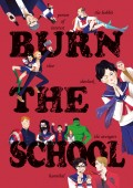 BURN THE SCHOOL燒學校