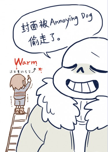 Undertale - Warm