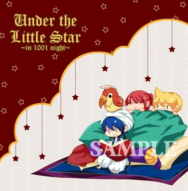 Under the Little Start~in 1001 nights~ Magi全彩全彩插圖本