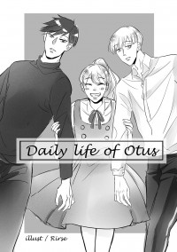 ACCA無料《Daily life of Otus》