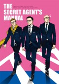KSM:秘密特務手册 The secret agent's manual