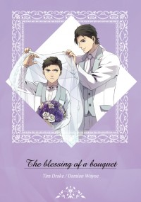The blessing of a bouquet 【TimDami】