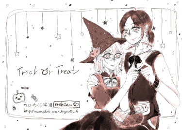 《Trick Or Treat》