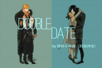 《Double Date》