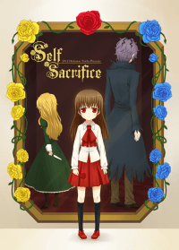 IB漫畫本《Self Sacrifice》