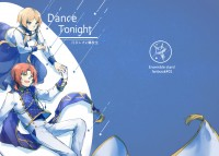 あんスタNL《Dance Tonight》
