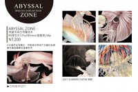 ABYSSAL ZONE