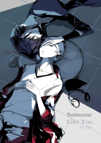 《Someone like you》猿美/伏八