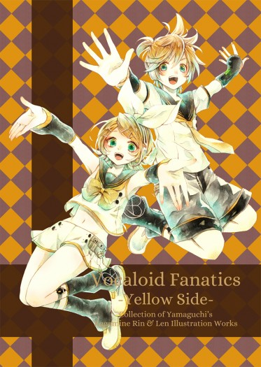 Vocaloid Fanatics -Yellow side-