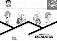 lapidot 無料- Escalator