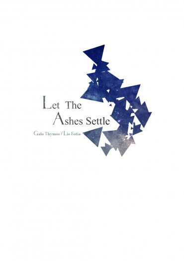 【加里】Let The Ashes Settle