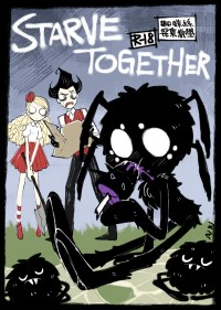 Don't Starve Together《蜘蛛絲採集教學》