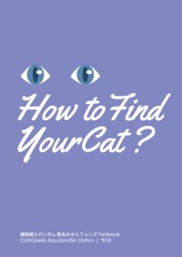 How to Find Your Cat?