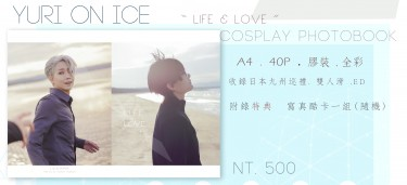 Yuri on ice /Live&Love