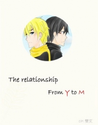 UL雙艾--The Relationship From Y to M