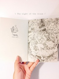 [ZINE] The night of the dream-那些前去夢中的夜晚