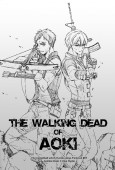 The Walking Dead of AOKI