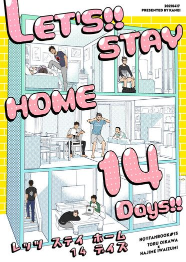 LET'S!!STAY HOME 14 DAYS!!