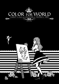 Color for World
