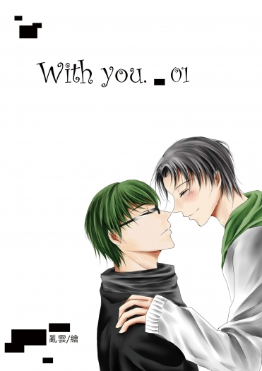 With you01