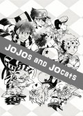 JOJOs and JOcats