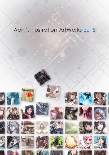 Aoin's Illustration Works 2015